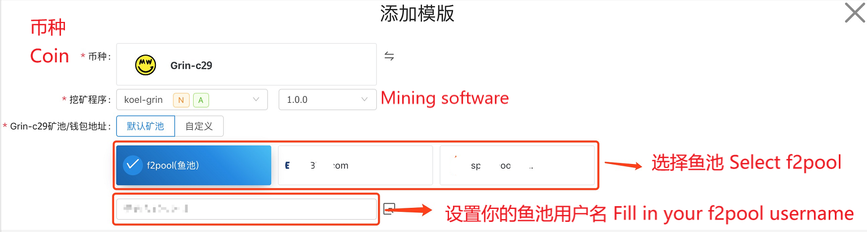 Grin Mining Tutorial – Help Center
