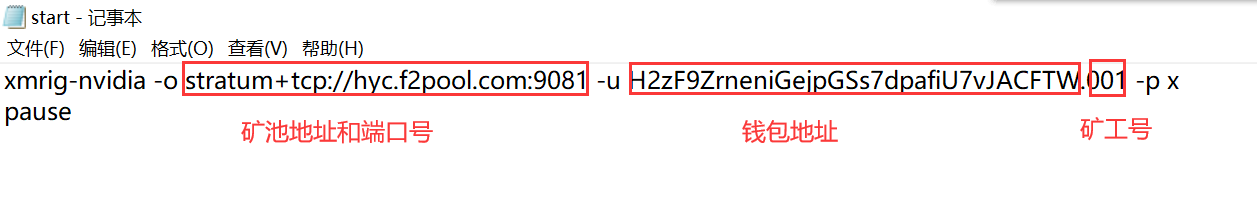 Hycon挖矿教程插图(2)